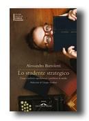 Lo studente strategico (El estudiante estratégico)